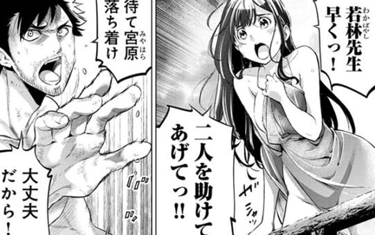 インゴシマ 第81話ネタバレ感想『エギ大祭終幕』