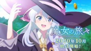 【悲報】今期アニメ「魔女の旅々」の原作者からの指示に批判殺到
