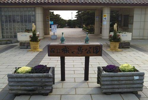 三浦半島を城ヶ島経由でほぼ一周