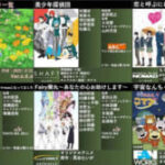 【画像】2021年春アニメ一覧が完成、ろくなアニメがない・・・