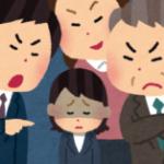 【画像】漫画家「会社員時代に上司からこんな酷い目に遭いました・・・」