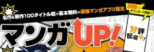 漫画「ラスボス、やめてみた」のあらすじ(ネタバレ)!最初から最新話まで解説します。