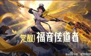【画像】 中国ソシャゲさん、翼の生えたキャラや十字架など次々禁止されて修正される