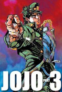 漫画「ジョジョの奇妙な冒険 第3部」のあらすじ(ネタバレ)!最初から最終話まで解説します。