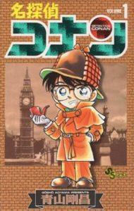 ミステリー漫画の教科書「名探偵コナン」の良さを改めて探してみよう!【感想・レビュー:ネタバレなし】