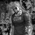 【先読み】ケンガンオメガ(ケンガンアシュラ) 第62話ネタバレ感想『ガオランのゴッドフィスト』