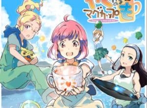 【朗報】女子高生におっさんの趣味をやらせるアニメ、次の趣味が決まる