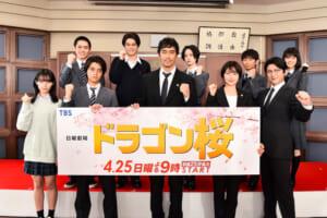 【朗報】ドラゴン桜2、面白くなる