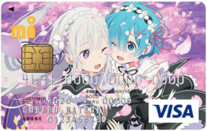 【画像】アニメ絵のクレジットカード、勝手にデザイン変更されてしまう